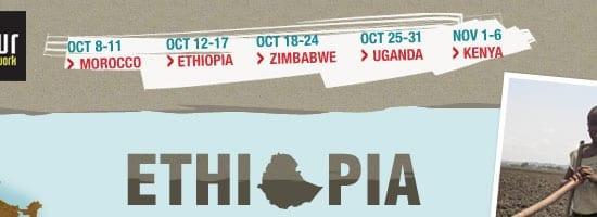 Capture d'écran du menu de navigation Africa Tour 2008.